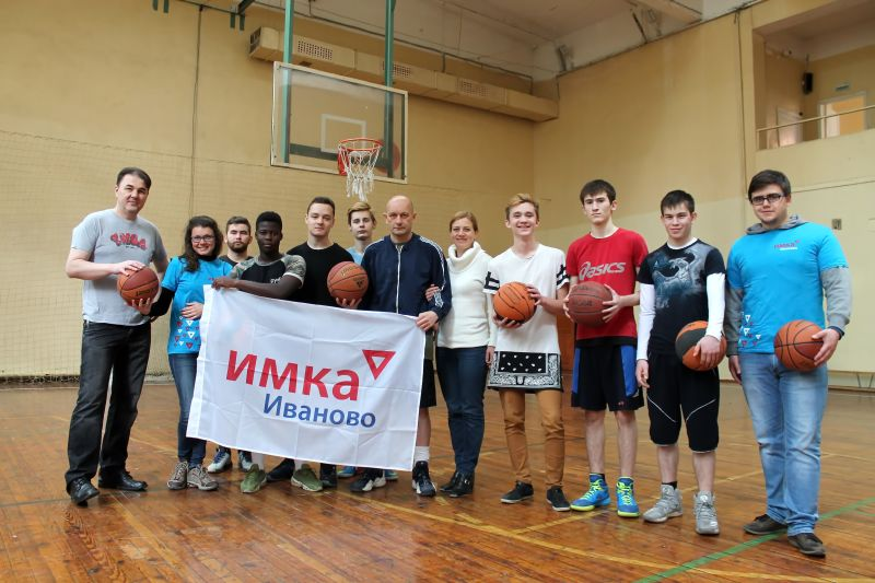 «YMCA World Challenge 2017»